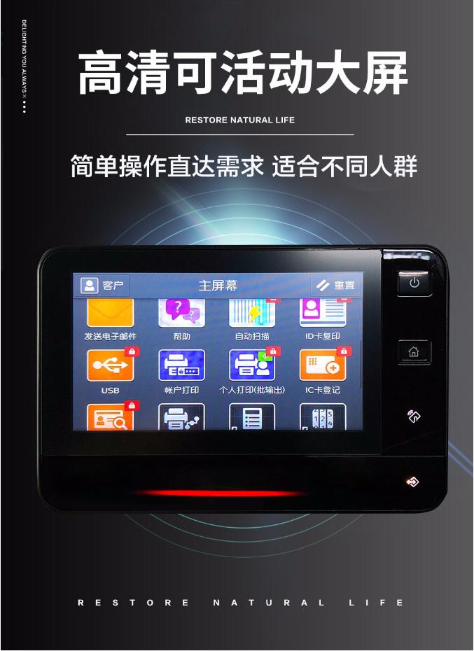 【万博手机app最新版ApeosPort-4570-CPS】万博手机app最新版(Fuji-Xerox)ApeosPort-_14.jpg