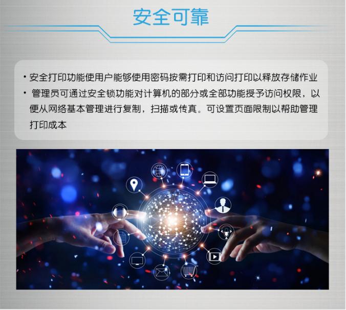 【万博手机app最新版DocuPrint-P388dw】万博手机app最新版(Fuji-Xerox)-P388dw-黑白激光_20.jpg