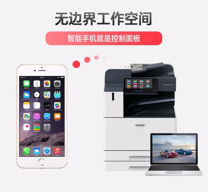 【万博手机app最新版ApeosPort-4570-CPS】万博手机app最新版(Fuji-Xerox)ApeosPort-_23.jpg